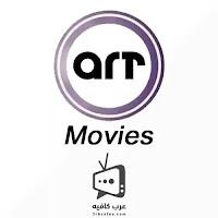 قناة ايه ار تى موفيز امريكا Art Movies America بث مباشر