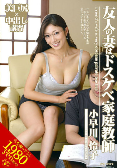 Japanese Porn Streaming Video