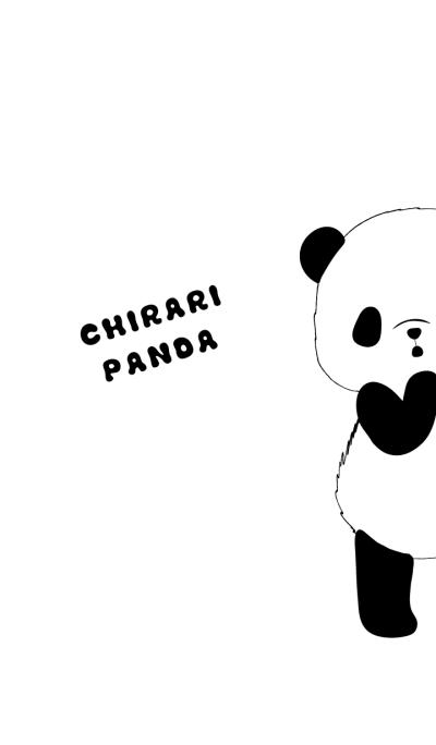CHIRARI PANDA.