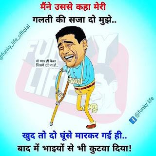 100 Funny Jokes Hindi Very Funny Jokes Unlimited Funny Hindi Jokes Pics