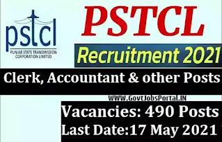PSTCL Recruitment 2021