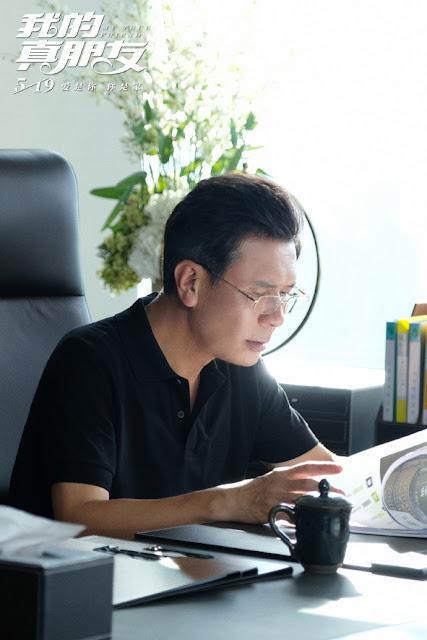 my true friend chinese real estate drama