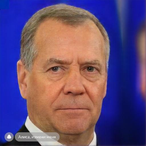 Старый Медведев, как будет выглядеть в старости