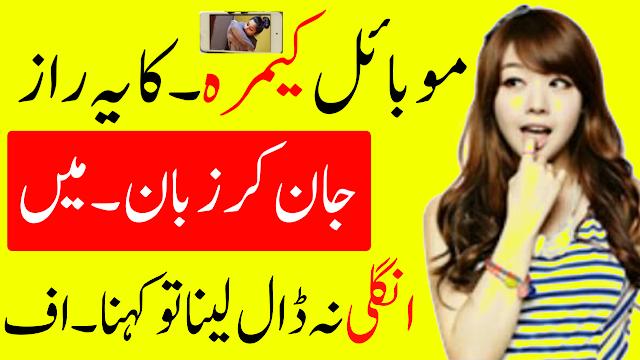 Zoo_AR Apk Download_By Apk Urdu