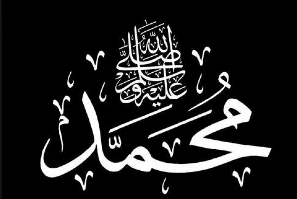 يوم الاحد| موعد اجازة المولد النبوى الشريف 1438/2016 فى القطاع العام والخاص , ميعاد اجازة مولد النبى فى مصر