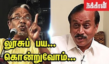 Bharathiraja Blast Speech | Anadal Issuse | BJP Protest Against Vairamuthu
