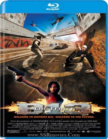 District B13 (2004) Dual Audio 720p