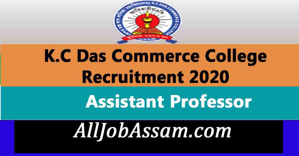 K.C Das Commerce College Recruitment 2020