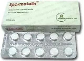 سبازموتالين أقراص التهابات