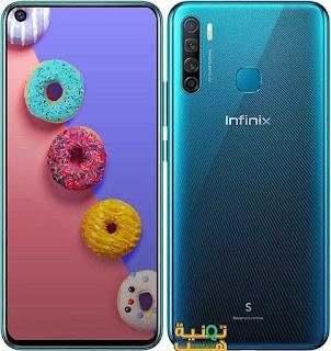 مواصفات هاتف Infinix S5  و تجربتي مع ارخص هاتف بشاشة كامله