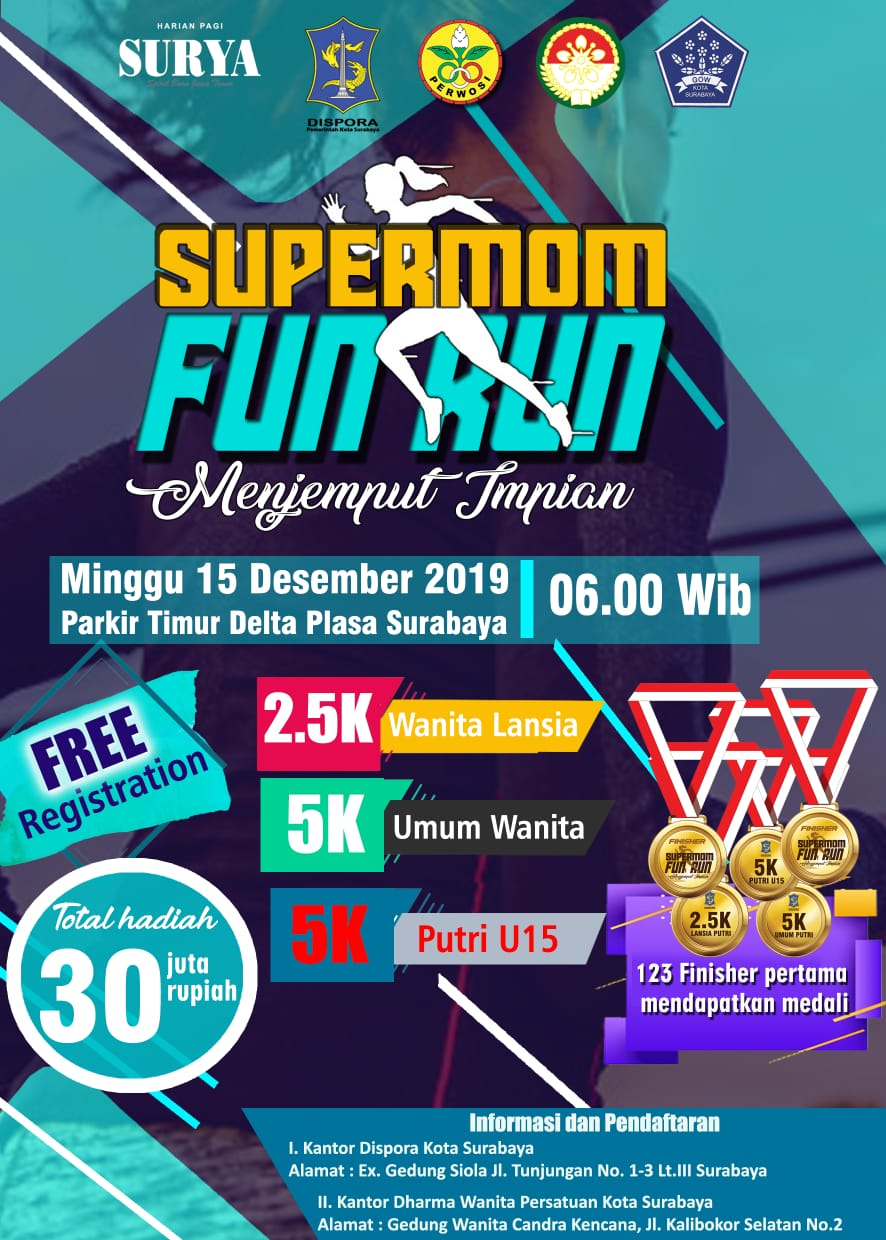 Supermom Fun Run • 2019