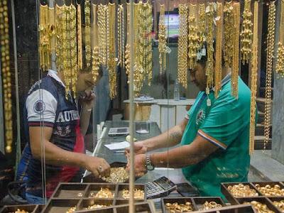 أسعار الذهب, سوق الذهب,