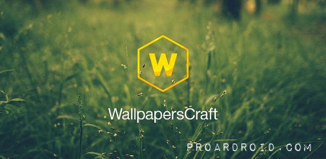 WallpapersCraft بنسخته المدفوعة
