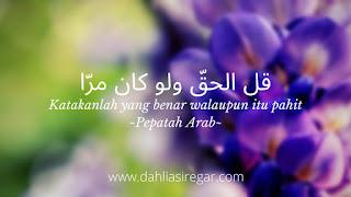 Pepatah Arab
