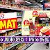 Tesco 周末促销!Milo 折扣RM3.50! 其他产品也有折扣!附上减价列表