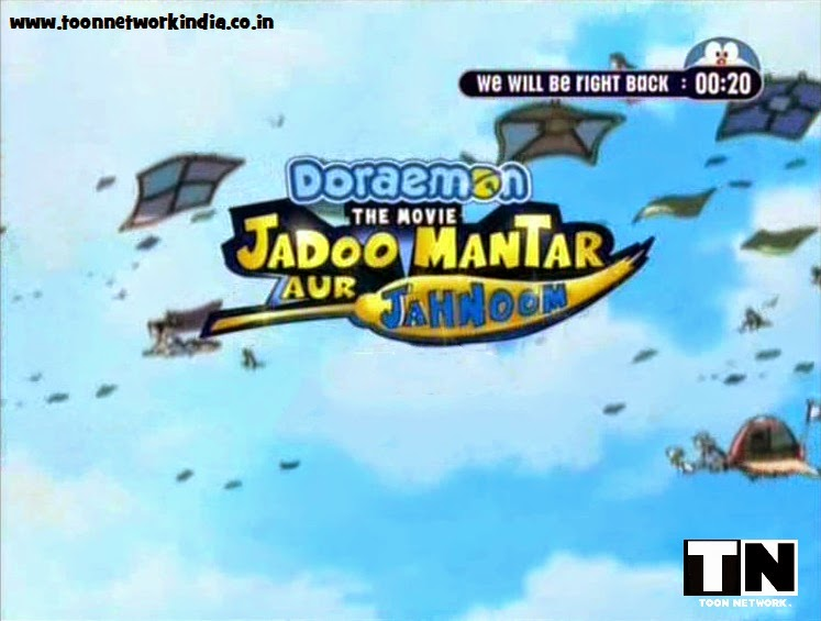 doraemon the movie jadoo mantar aur jahnoom hindi full movie %255bhd%255d