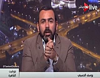 برنامج بتوقيت القاهرة حلقة السبت 5-8-2017 مع يوسف الحسينى وحوار حول العلاقات المصرية الفلسطينية مع السفير حسين هريدي