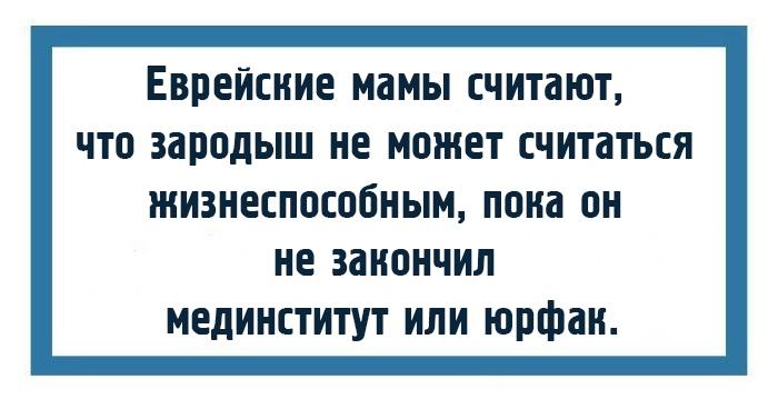 7 Смешных Одесских Анекдотов