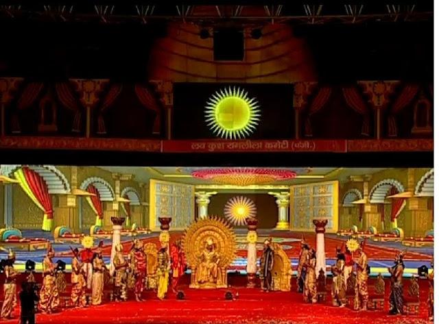 लवकुश रामलीला : चौथे दिन राम-लक्ष्मण-सीता के वनगमन का प्रसंग देख दर्शकों की आंखें हुईं नम