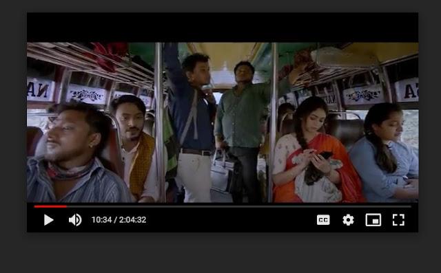 ব্রহ্মা জানেন গোপন কম্মটি ফুল মুভি (২০২০) | Brahma Janen Gopon Kommoti Full Movie Download & Watch Online | Thenewevents