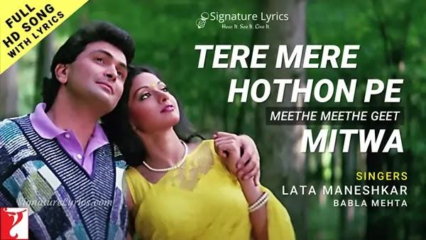 Tere Mere Hothon Pe (Mitwa) Lyrics - Chandni | Lata Mangeshkar | तेरे मेरे होठों पे लीरिक्स