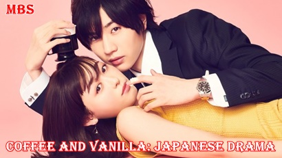 Coffee and Vanilla (コ ー ヒ ー & バ ニ ラ)
