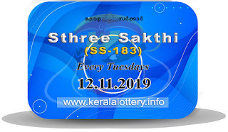 "KeralaLottery.info, ""kerala lottery result 12.11.2019 sthree sakthi ss 183"" 12th November 2019 result, kerala lottery, kl result,  yesterday lottery results, lotteries results, keralalotteries, kerala lottery, keralalotteryresult, kerala lottery result, kerala lottery result live, kerala lottery today, kerala lottery result today, kerala lottery results today, today kerala lottery result, 12 11 2019, 12.11.2019, kerala lottery result 12-11-2019, sthree sakthi lottery results, kerala lottery result today sthree sakthi, sthree sakthi lottery result, kerala lottery result sthree sakthi today, kerala lottery sthree sakthi today result, sthree sakthi kerala lottery result, sthree sakthi lottery ss 183 results 12-11-2019, sthree sakthi lottery ss 183, live sthree sakthi lottery ss-183, sthree sakthi lottery, 12/11/2019 kerala lottery today result sthree sakthi, 12/11/2019 sthree sakthi lottery ss-183, today sthree sakthi lottery result, sthree sakthi lottery today result, sthree sakthi lottery results today, today kerala lottery result sthree sakthi, kerala lottery results today sthree sakthi, sthree sakthi lottery today, today lottery result sthree sakthi, sthree sakthi lottery result today, kerala lottery result live, kerala lottery bumper result, kerala lottery result yesterday, kerala lottery result today, kerala online lottery results, kerala lottery draw, kerala lottery results, kerala state lottery today, kerala lottare, kerala lottery result, lottery today, kerala lottery today draw result,"