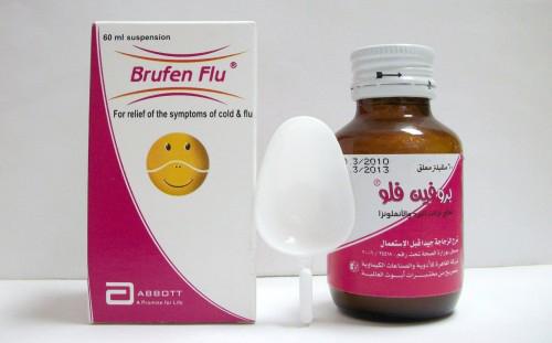 سعر ودواعى إستعمال دواء بروفين فلو brufen flu أقراص شراب للبرد