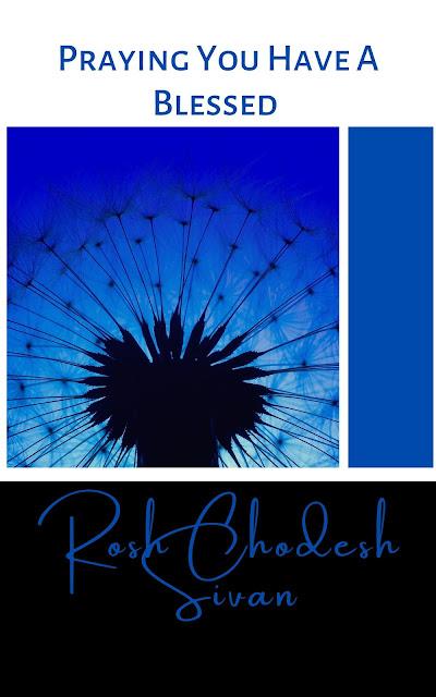 Happy Rosh Chodesh Sivan Greeting Card | 10 Modern Cards | Happy New Month | Third Jewish Month