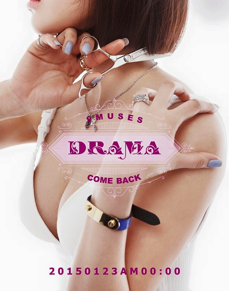 9MUSES announce comeback for 'Drama' | Daily K Pop News