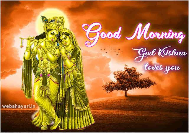 krishna image download