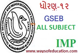 GSEB STD 12 ARTS( SAMANYA PRAVAH) ALL SUBJECT IMP FOR MARCH 2020 EXAM