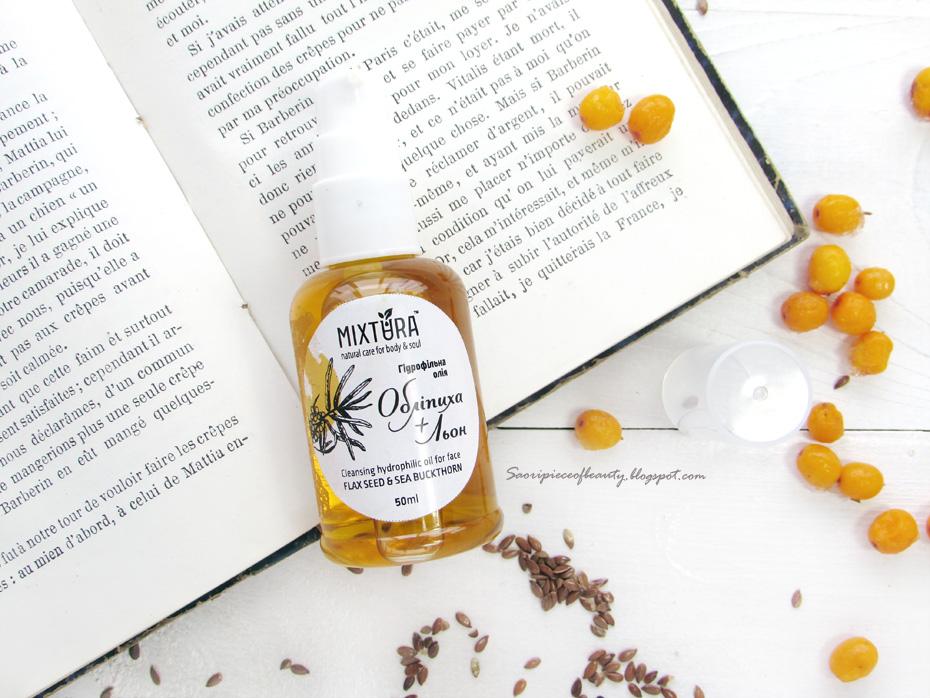 Гидрофильное масло Облепиха и лен от Mixtura / блог A Piece of beauty