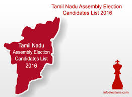 ADMK Candidate List For Tamilnadu Assembly Election 2016