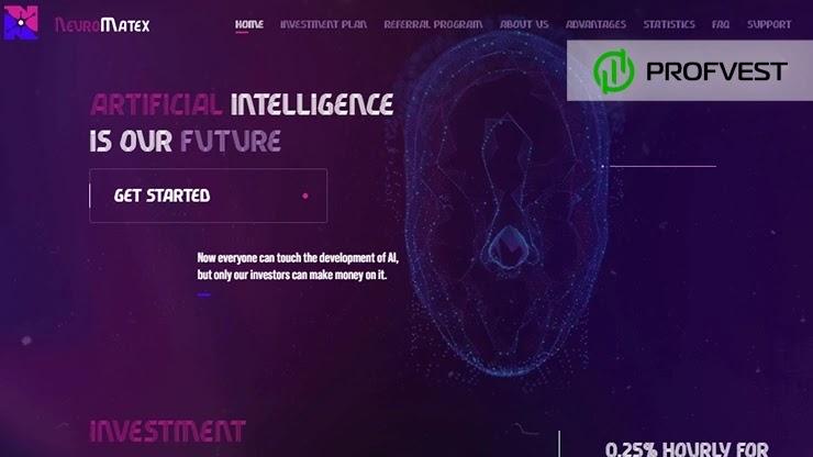 NeuroMatex обзор и отзывы HYIP-проекта
