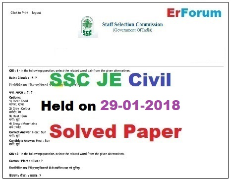 ssc-je-2017-civil