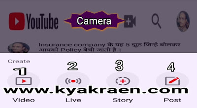 YouTube Stories Tab/Feature Kaise Add Kare step  by step puri jankari hindi me. How to Add Stories Tab on YouTube channel in hindi