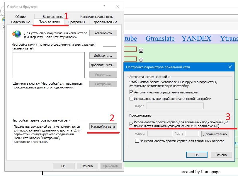 Прокси сервер для браузера тор hydra2web даркнет магазин гирда