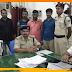 मधेपुरा पुलिस की बड़ी सफलता: नकली नोट के साथ चार तस्कर गिरफ्तार