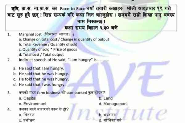 Agriculture Loksewa pdf note - Question Answer 2021