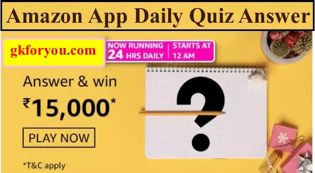Indian government has launched a gamified app called 'Little Guru' that enables the user to learn which language?