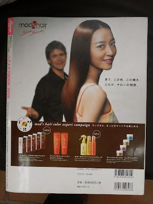 alisado japonés keratina