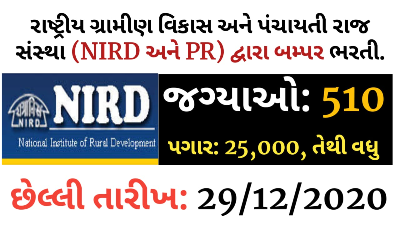 NIRDPR Resource Person, Young Fellow And Coordinator Recruitment Notification for 510 Vacancies @career.nirdpr.in
