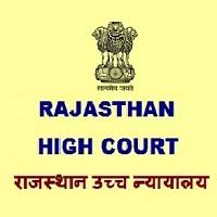 Rajasthan High Court Jobs,latest govt jobs,govt jobs,Translator jobs