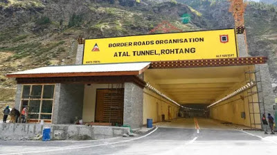 PM Modi Lunch is the name of Atal Tunnel