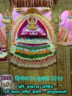 Khatu-Shyam