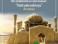 Gambar Kata Mutiara islam Yang Singkat Tentang Rahmat Allah