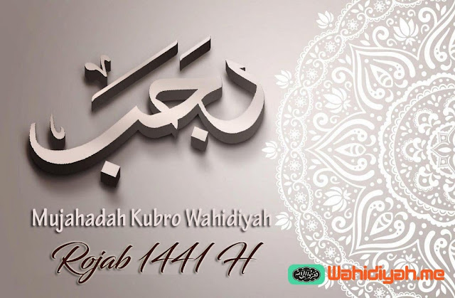 Mujahadah Kubro Sholawat Wahidiyah
