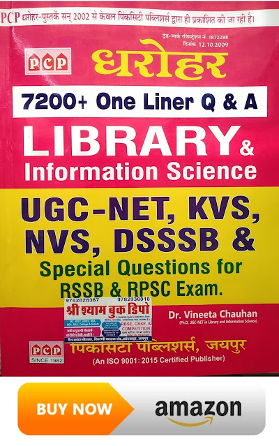 Library And Information Science Book in Hindi