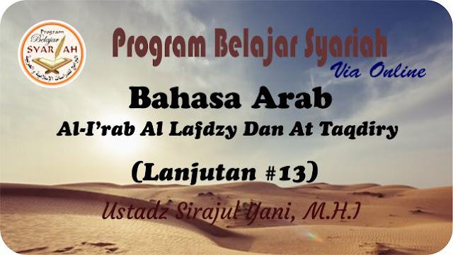 Al I'rab Allafdzy dan Al 'Irab At Taqdiry